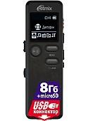 Диктофон Ritmix RR-610 8Gb