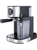 Рожковая помповая кофеварка Kitfort KT-703