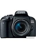 Фотоаппарат Canon EOS 800D Kit 18-55mm