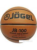 Мяч Jogel JB-100 (размер 7)