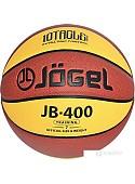 Мяч Jogel JB-400