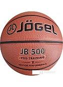 Мяч Jogel JB-500 (размер 7)