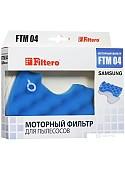 Набор фильтров Filtero FTM 04