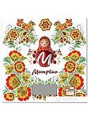Кухонные весы Матрена MA-033 (матрешка)